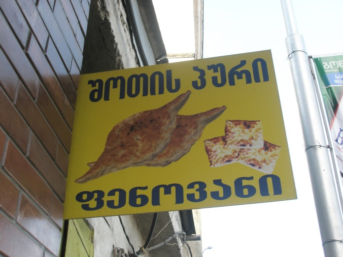 The sign for Jikhadze's bakery in Batumi